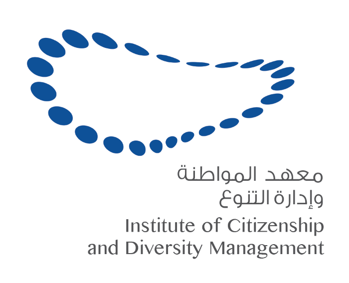 Institute of Citizenship and Diversity Management (ICDM)