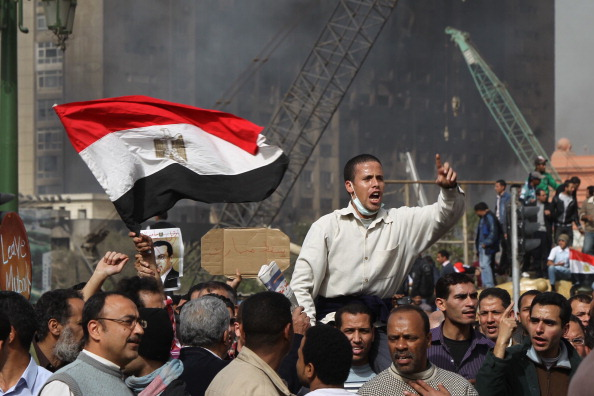 Egyptian demonstrators protest in Cairo'