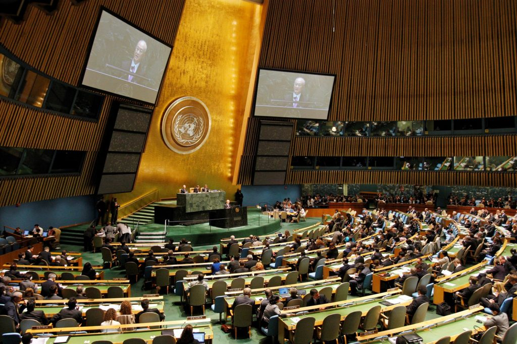 The UK's Nuclear Non-proliferation Treaty Implementation Paper (WP1711)