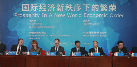 From left Iain Ferguson, Chairman, Wilton Park; Adela Gooch OBE, Wilton Park; Sebastian Wood CMG, British Ambassador to China; Li Jingtian, Executive Vice President, Central Party School; Zhang Boli, Vice President, Central Party School; Lou Jiwei, President, China Investment Corporation.
